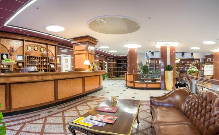 Was Ist Ein Atrium hotel europe minsk weißrussland belarushotels by